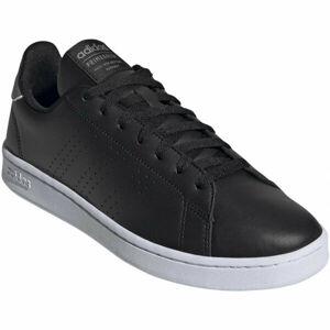 adidas ADVANTAGE  11 - Unisexové volnočasové boty