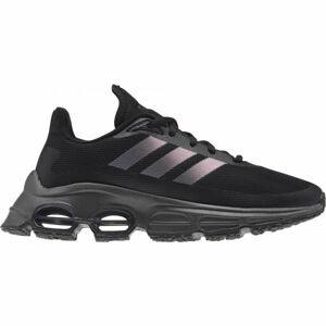 adidas QUADCUBE J černá 5.5 - Juniorská volnočasová obuv