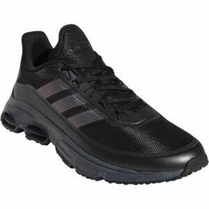 adidas QUADCUBE černá 7.5 - Pánská volnočasová obuv