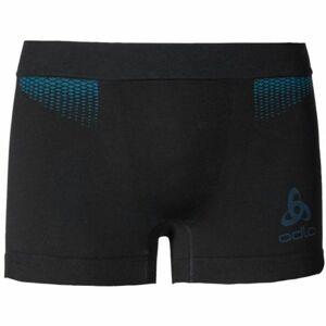 Odlo SUW MEN'S BOXER PERFORMANCE ESSENTIALS LIGHT černá M - Pánské funkční boxerky